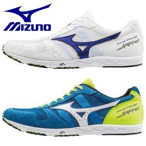超軽量エキスパートモデル ウェーブクルーズ JAPAN MIZUNO-ミズノ 陸上シューズ/ランニングシューズ SALE/セール|sportskym