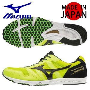 MIZUNO-ミズノ ウェーブクルーズ JAPAN-ジャパン フラッシュイエロー×ブラック U1GD191002 陸上シューズ/ランニングシューズ|sportskym