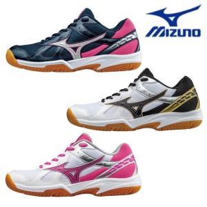 MIZUNO-ミズノ ワルキューレウィング バレーシューズ/バレー用品|sportskym