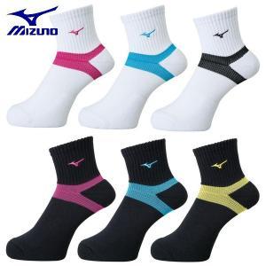 MIZUNO-ミズノ ショートソックス/バレーソックス バレーボールウェア/バレーウェア|sportskym