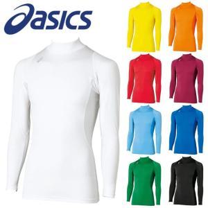 asics-アシックス ハイネックロングスリーブインナーシャツ スポーツウェア/インナーシャツ SALE/セール|sportskym