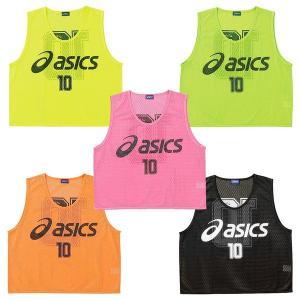 asics-アシックス 番号入りメッシュビブス 10枚セット(2番〜11番) 大人用 サッカーウェア/フットサルウェア|sportskym