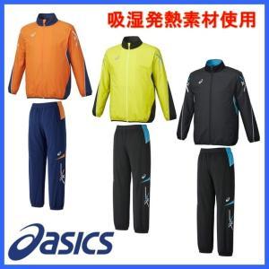 発熱素材使用 ハイブリッドシェルジャケット&ソフトシェルTRパンツ上下セット asics-アシックス サッカーウェア/フットサルウェア SALE/セール|sportskym