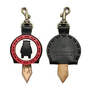 くまモンのキーキャップB(黒×赤)|sportsmemoriallab