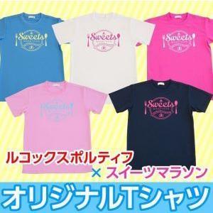 スイーツマラソン オリジナルTシャツ sportsmemoriallab 02
