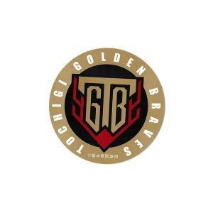 栃木ゴールデンブレーブス カーステッカー(ゴールド)|sportsmemoriallab