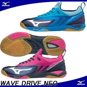 ミズノ 卓球シューズ 81GA1800 ミズノ ウエーブドライブ NEO  MIZUNO WAVE DRIVE NEO 【送料無料】