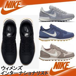 【送料無料】【2018年春カラー】 NIKE ナイキ INT...