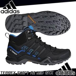 【送料無料】 adidas アディダス TERREX SWI...