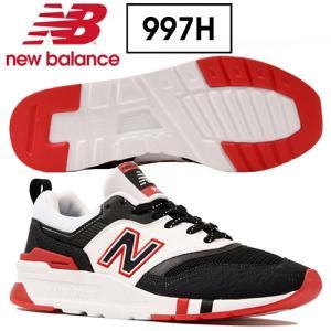 ニューバランススニーカー CM997H NEW BALANCE ニューバランス カジュアルシューズ ...