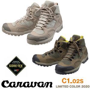 キャラバン C102S(C1_02S)  caravan トレッキングシューズ 0010106(限定...
