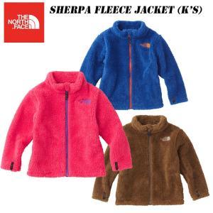 040c96d371a17 ザ・ノースフェイス シェルパフリースジャケット(キッズ) NAJ71605 THE NORTH FACE Sherpa Fleece  Jacket(K s)