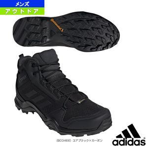 アディダス アウトドアシューズ  TERREX AX3 MID GTX/テレックス AX3 ミッド ゴアテックス/メンズ(BC0466)|sportsplaza