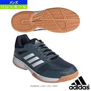 アディダス バレーボールシューズ  Speedcourt M/スピードコート/メンズ(FU8324)|sportsplaza