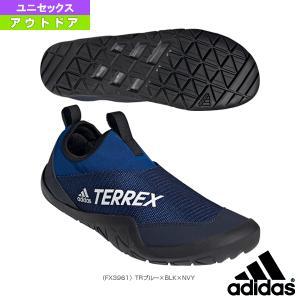 アディダス アウトドアシューズ  TERREX JAWPAW 2 S.RDY/ユニセックス(FX3961)|sportsplaza