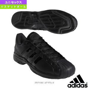 アディダス バスケットボールシューズ  Pro Model 2G Low/プロモデル 2G ロー/ユニセックス(FX7100)|sportsplaza