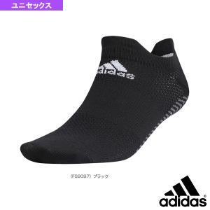 アディダス ランニングウェア(メンズ/ユニ)  ADIZERO SOCKS/アディゼロ ソックス/ユニセックス(INT02)|sportsplaza