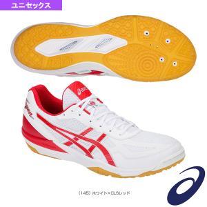 アシックス バレーボールシューズ  ROTE JAPAN LYTE FF/ローテジャパンライト FF/ユニセックス(1053A002) sportsplaza