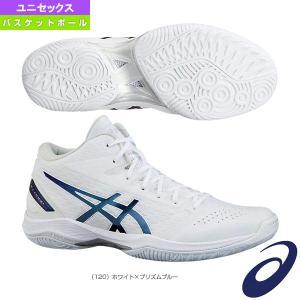 アシックス バスケットボールシューズ  GELHOOP V11/ゲルフープ V11/ユニセックス(1...