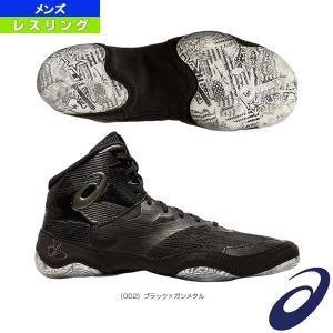 アシックス レスリングシューズ  JB ELITE IV/JB エリート IV/メンズ(1081A016)|sportsplaza