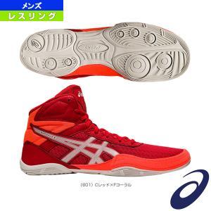 アシックス レスリングシューズ  MATFLEX 6/マットフレックス 6/メンズ(1081A021)|sportsplaza