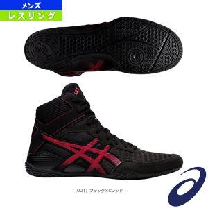 アシックス レスリングシューズ  MATCONTROL 2/マットコントロール 2/メンズ(1081A029)|sportsplaza