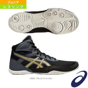 アシックス レスリングシューズ  MATFLEX 6 GS/マットフレックス 6 GS/ジュニア(1084A007)|sportsplaza