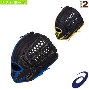 アシックス ソフトボールグローブ  BLAXE/ブラックス/ソフトボール用グラブ/オールポジション用(3121A745)|sportsplaza