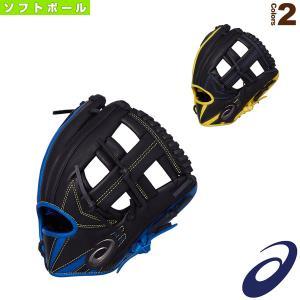 アシックス ソフトボールグローブ  BLAXE/ブラックス/ソフトボール用グラブ/内野手用(3121A746)|sportsplaza