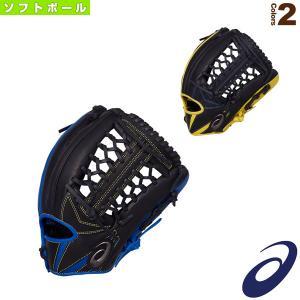 アシックス ソフトボールグローブ  BLAXE/ブラックス/ソフトボール用グラブ/外野手用(3121A747)|sportsplaza