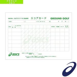 アシックス グラウンドゴルフアクセサリ・小物  スコアカードA4サイズ(GGG093)|sportsplaza