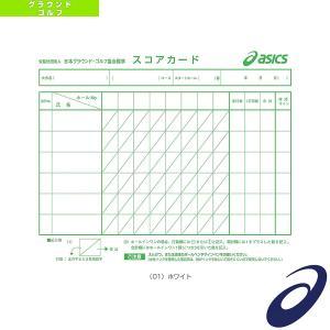 アシックス グラウンドゴルフアクセサリ・小物  耐水両面スコアカード(GGG095)|sportsplaza