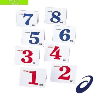 アシックス グラウンドゴルフアクセサリ・小物  スタート表示板/GGG099単品(GGG99S)|sportsplaza