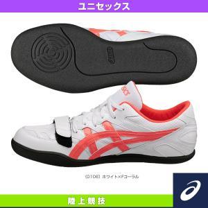 アシックス 陸上シューズ スローイング JAPAN-AR/ユニセックス(TFT368)|sportsplaza