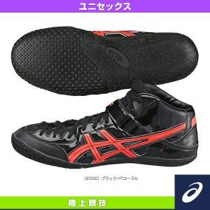 アシックス 陸上シューズ  HT-JAPAN/HT ジャパン/ユニセックス(TFT369)|sportsplaza