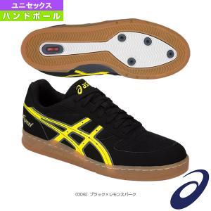 アシックス ハンドボールシューズ  スカイハンド JP/インドア用/ユニセックス(THH536)|sportsplaza