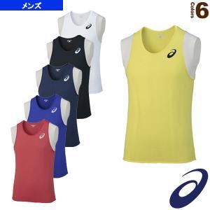 アシックス 陸上ウェア(メンズ/ユニ) MS ランニングシャツ/メンズ(XT1038)|sportsplaza