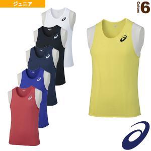 アシックス 陸上ウェア(メンズ/ユニ) MS ランニングシャツ/ボーイズ(XT1038)|sportsplaza