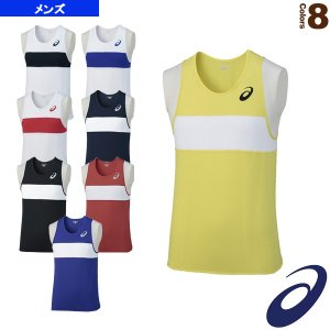 アシックス 陸上ウェア(メンズ/ユニ) MS ランニングシャツ/メンズ(XT1039)|sportsplaza