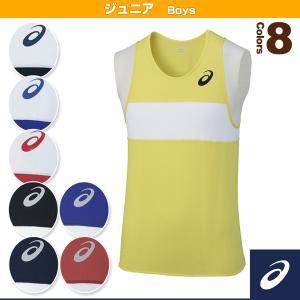 アシックス 陸上ウェア(メンズ/ユニ) MS ランニングシャツ/ボーイズ(XT1039)|sportsplaza