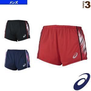 アシックス 陸上ウェア(メンズ/ユニ)  MS ランニングパンツ/インナー付/メンズ(XT1541)|sportsplaza