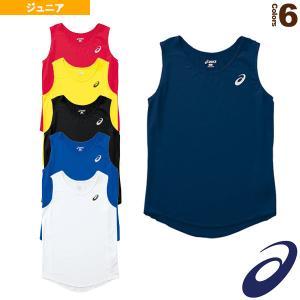 アシックス 陸上ウェア(レディース) ランニングシャツ/ガールズ(XT2034)|sportsplaza