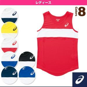 アシックス 陸上ウェア(レディース)  ランニングシャツ/レディース(XT2035)|sportsplaza