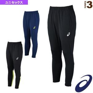 アシックス 陸上ウェア(メンズ/ユニ) ニットパンツ/ユニセックス(XTT442)|sportsplaza