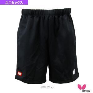 バタフライ 卓球ウェア(メンズ/ユニ)  ロング・ゲームパンツIII/ユニセックス(51780)|sportsplaza
