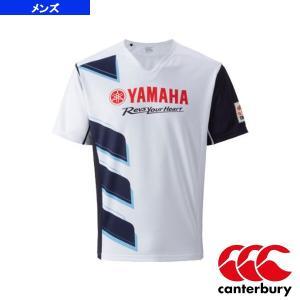 Sportsplaza Yamaha