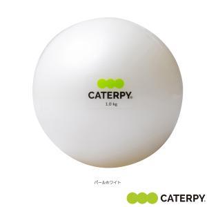 CATERPY フィットネストレーニング用品  ソフトウェイトボール1KG/SOFT WEIGHT BALL 1KG(CF-004) sportsplaza