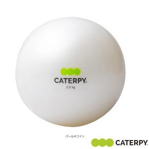 CATERPY フィットネストレーニング用品  ソフトウェイトボール2KG/SOFT WEIGHT BALL 2KG(CF-005) sportsplaza