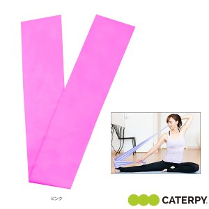 CATERPY フィットネストレーニング用品  エクササイズバンド ソフト/EXE BAND/SOFT(CF-017) sportsplaza