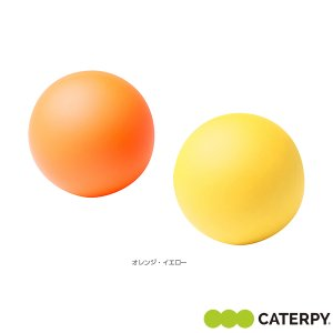 CATERPY トレーニング用品  ほぐし玉 ソフト アンド ミディアム/HOGUSHI DAMA/SOFT AND MEDIUM(CF-030) sportsplaza